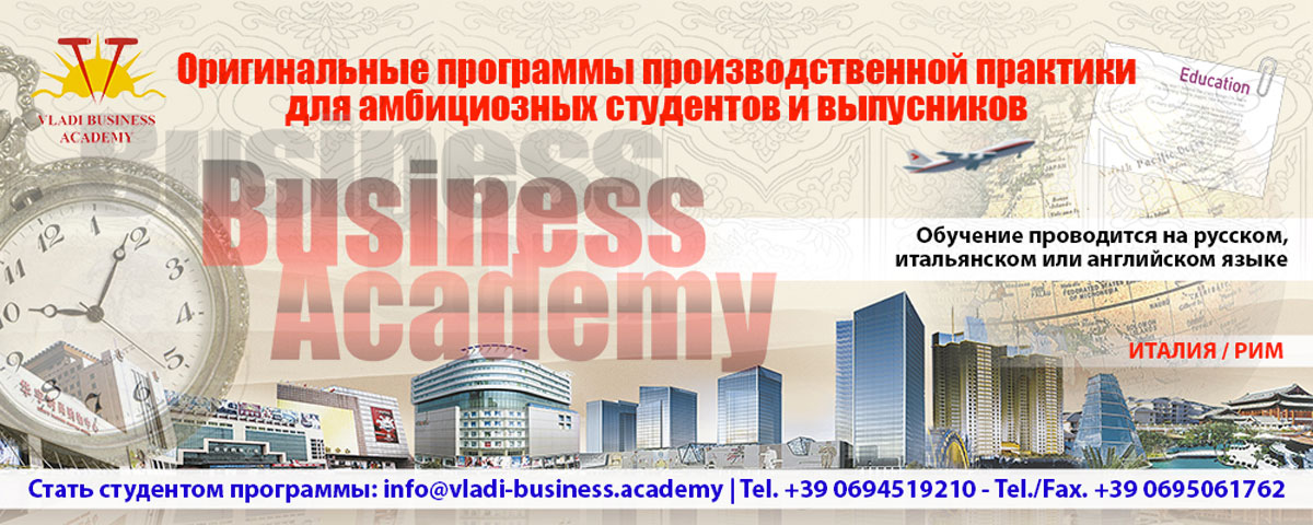 210316 VLADI BUSINESS ACADEMY